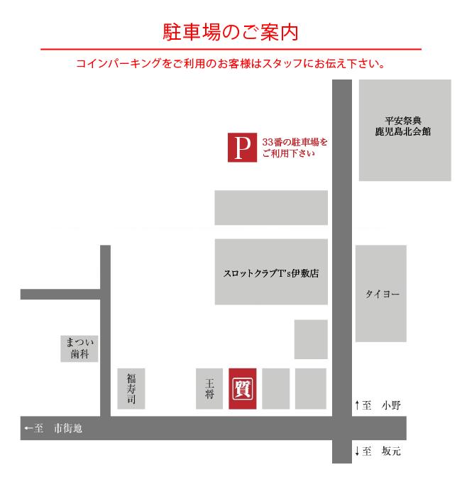 質屋アシスト伊敷店駐車場の画像