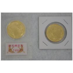 皇太子殿下 御成婚記念 5万円金貨 2枚