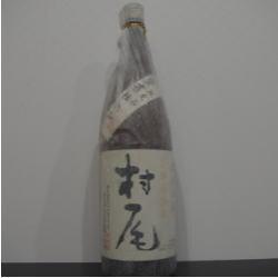 焼酎 村尾 1800ml