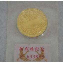 皇太子殿下 御成婚記念金貨 5万円