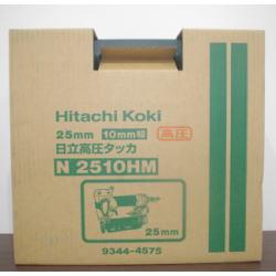 日立工機 高圧タッカー N2510HM
