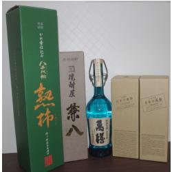 質預り・買取り品-アルコール 兼八 焼酎 熟柿 百年の孤独 萬繕