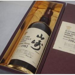 質預り・買取り品-アルコール ウイスキー 山崎