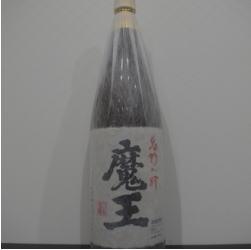 質預り・買取り品-アルコール 焼酎 魔王
