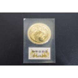質預り・買取り品-硬貨 記念硬貨