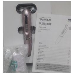 質預り・買取り品-電化製品 ヤーマン 美容器
