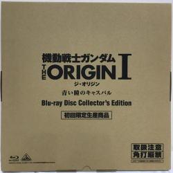 機動戦士ガンダム THE ORIGIN Ⅰ Blu-ray Disc Collector's Edition(初回限定生産)