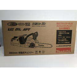 マキタ 充電式チェンソー MUC353DPG2 新品未開封品 バッテリ2本 充電器付
