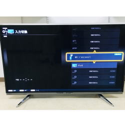 シャープ / SHARP 60V型 液晶テレビ AQUOS LC-60XL10 フルハイビジョン 2014年モデル
